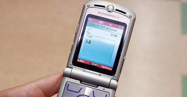 Flip Phones and Windows Server 2003 - the same era.